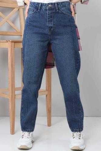 Boyfriend Jeans TSD22009 Dark Blue - Thumbnail